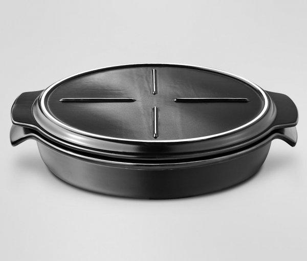 [7% Qipu] Auflaufform mit Servierplatte auch zum Stürzen und Pizzabacken geeignet für 14,95€ mit Lieferung in Filiale @Tchibo