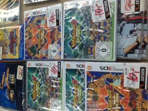3DS - Inazuma Eleven 3 Explosion & Kettenblitz je 10€, New Art Academy 5€ @Saturn Herford