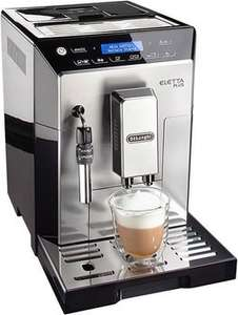 [Saturn] DELONGHI Eletta Plus ECAM 45.326 S silber/schwarz Kaffeevollautomat + 1 kg Lavazza Kaffebohnen gratis, alles versandkostenfrei