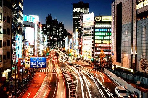 [Errorfare] Gabelflug nach Tokio (ab Pisa, nach Rom) für ca. 200€