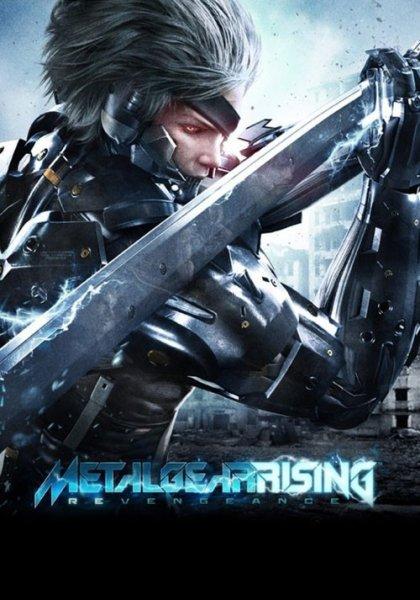 Metal Gear Rising: Revengeance für 3,99€ @ gamesplanet
