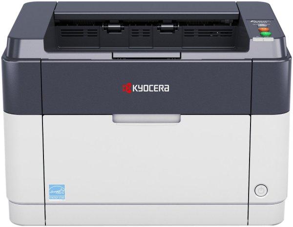 Kyocera FS-1041 für 49,90€- S/W Laserdrucker mit niedrigen Betriebskosten