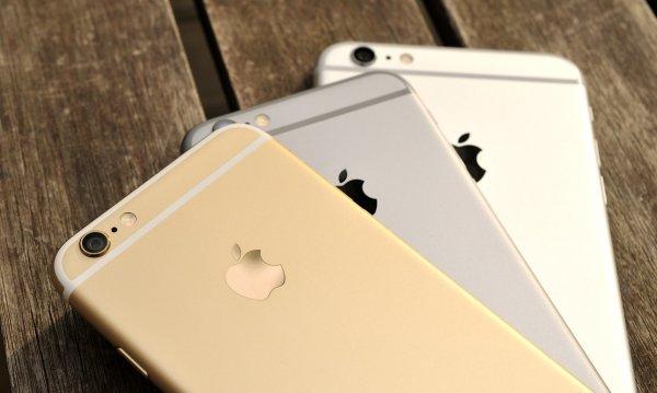 iPhone 6 @METRO