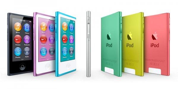 (Saturn Online) Apple iPod Nano 7. Generation 16GB ab 120 Euro mit Newslettergutschein - Lieferung umsonst!
