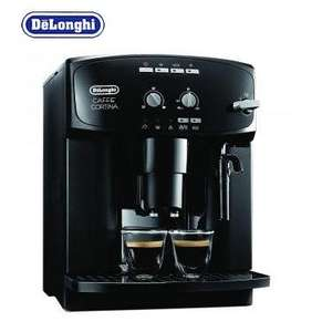 Redcoon Supersale : DeLonghi ESAM 2900 Kaffeevollautomat