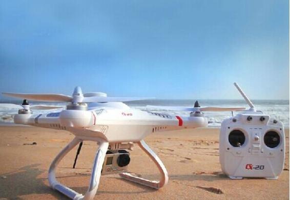[NL] Quadcopter Cheerson CX20 RTF OpenSource Mode2 mit GoPro Halterung aus NL für 236€