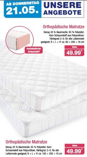 aldi nord orthop dische matratze 90x200x16 oder 100x200x16 cm ab. Black Bedroom Furniture Sets. Home Design Ideas
