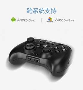 [China][AliExpress] GTC-V8 Bluetooth Controller für PC & Android (FireTV)