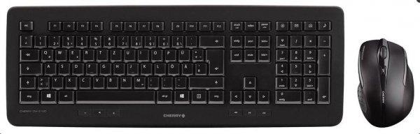 CHERRY DW5100 Wireless Tastatur inkl. Maus für €19,99 inkl. VSK @computeruniverse