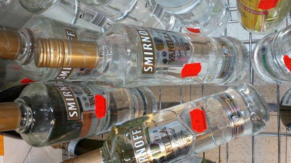 [Lokal Regensburg] Kaufland Alex-Center: Wodka Smirnoff Vanille