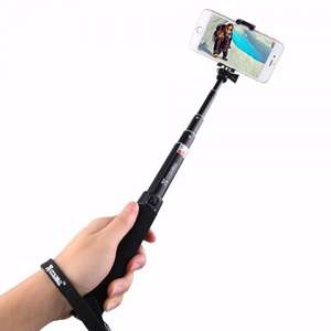[Amazon.de] CoolReall Selfie-Stick Kostenlos