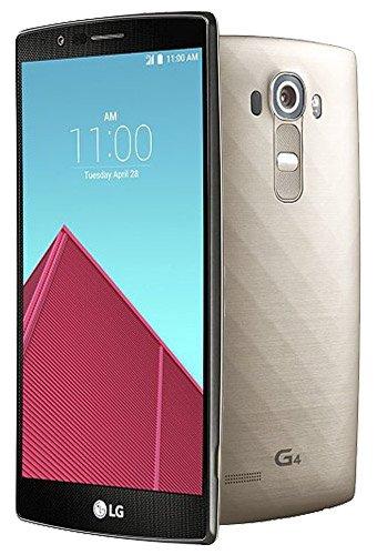 LG G4 - Gold für 488€ + Versand (Amazon Marketplace - INOLINE)