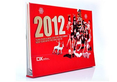 DX Jahreskalender 2012 mit Gutscheincodes (12 x 5$ - 30$ MBW)