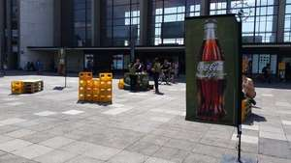 (lokal) Heidelberg HBF Cola LIFE 0,2