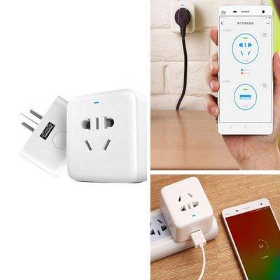 [CN] Original XiaoMi Smart Plug - Steckdose per App - letzter Deal 16,82