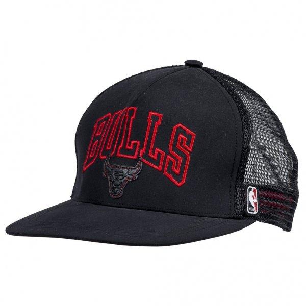 [Sportspar.de] Deal der Woche: Chicago Bulls adidas Originals Snapback