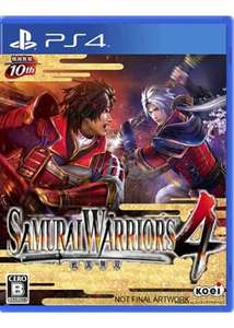 (PS4) Samurai Warriors 4 für 23,12 €