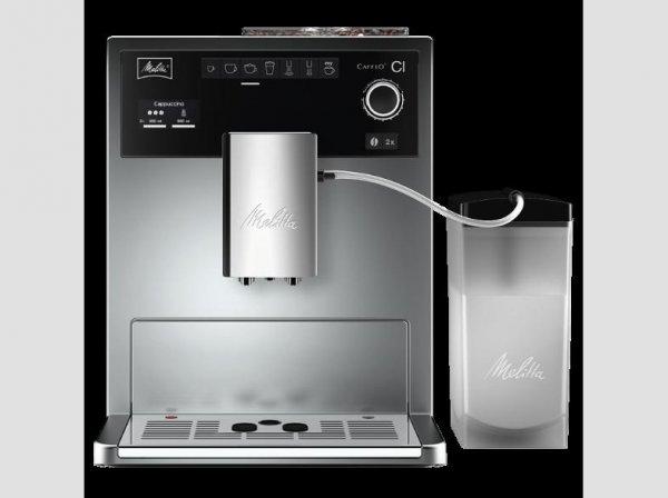 MELITTA E 970-101 Caffeo CI silber