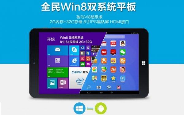 "[Banggood] Chuwi VI8 8"" Dual OS (Win8 + Android) 32GB/2GB für 72,67€ (86,48€ inkl. Zoll)"