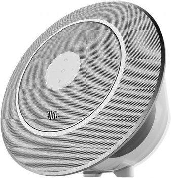 JBL Elektronik Voyager tragbares All-in-One 2.1 Stereo Bluetooth-Lautsprechersystem inkl. Vsk für 99 € > [mediamarkt.de]