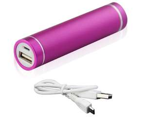 [Amazon-Marktplatz] LENOGE® 2600mAh Powerbank Rose