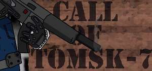 Call of Tomsk 7