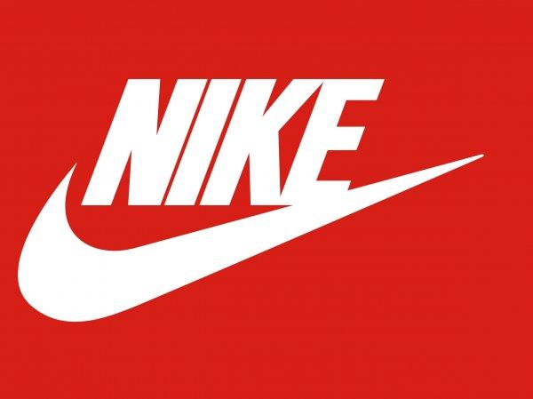 Bis zu 30% Rabatt beim Nike Online Sale