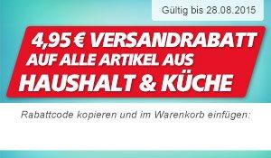 [REAL Online] Freebies: Haushalt&Küche 4,95€ Gutschein und LIEFERUNG nach Hause nur noch heute