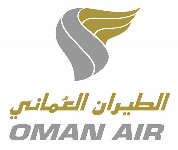Oman Air von München / Frankfurt ab 473€ nach Bangkok