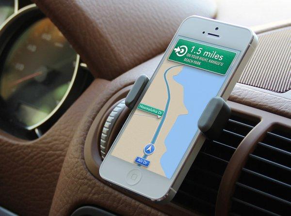 Universal iPHONE Halterung ausziehbar für Lüftungsschlitz bei Allbuy