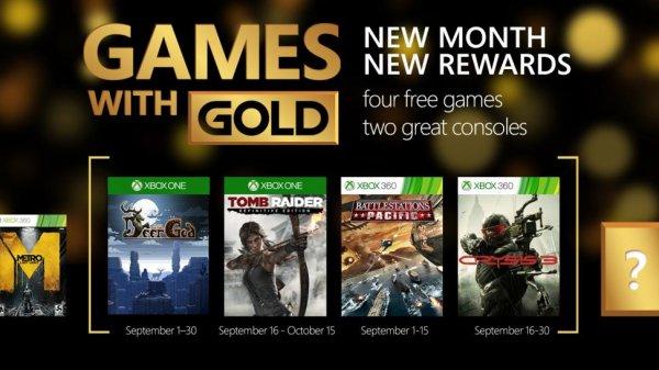 Xbox Live Gold September 2015