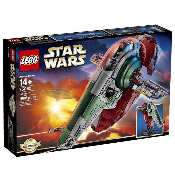 LEGO 75060 Star Wars Slave I für 156,59€ / 10236 Star Wars Ewok Village 195,74€ mit NL GS oder 10fach Payback @galeria-kaufhof.de