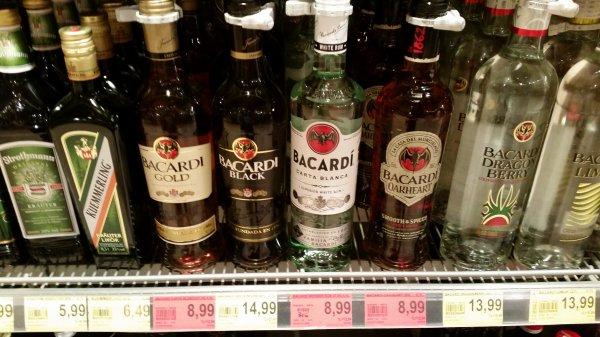 [Edeka] Bacardi 8,99€ verschiedene Sorten