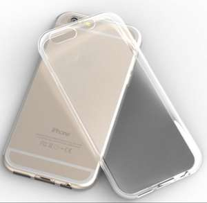 [Amazon.de Prime] Promo: infeenoo iPhone 6/6S Schutzhülle transparent für 1,00€!