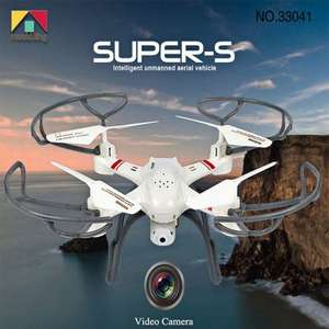 Mould King Super-S Quadcopter mit 2 mp Kamera  für 26,77€
