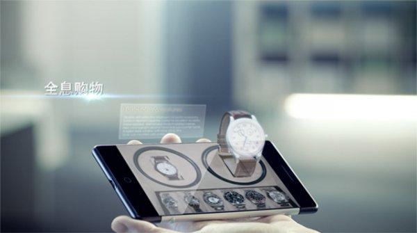 [CN] Takee 1 3D Smartphone mit 2GHz Octa Core für 115€ inklusive. Steuern