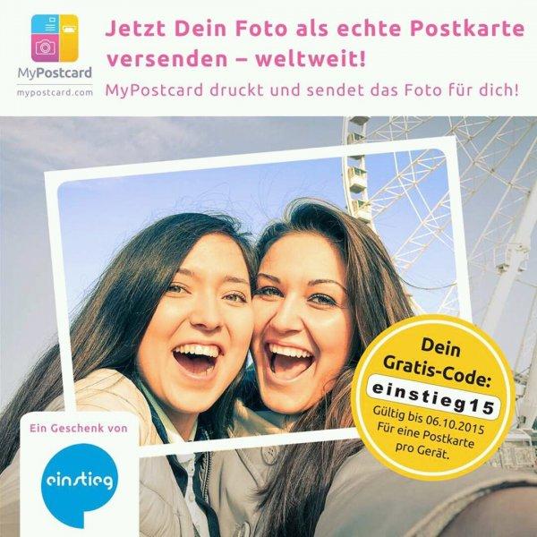 Gratis individuelle Postkarte bei MyPostcard von Einstieg
