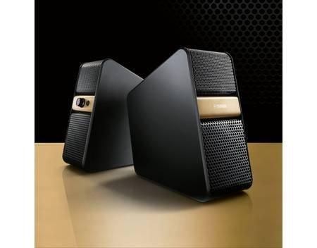 Yamaha NX-B55 Aktiv Lautsprecher mit Bluetooth für TV und PC für 89€ @ Allyouneed