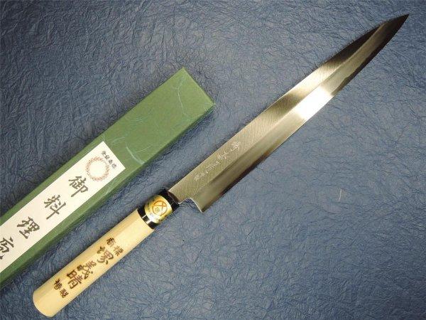 [Preisfehler?] Schnell sein! - Sakai Yoshiharu Yanagiba 270mm Rechtsänder Sushimesser - Nur zwei verfügbar!
