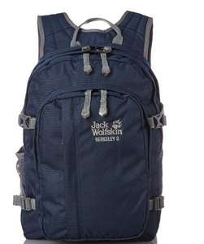 [amazon prime] Jack Wolfskin >Kinder< Rucksack Berkeley (Farbe Blau) Idealo: 33,71€