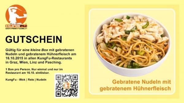 """[Lokal Graz, Wien, Linz, Pasching] 1 kleine Box """"Gebratene Nudeln mit gebratenem Hühnerfleisch"""" am 16.10.2015 im KungFu Restaurant"""
