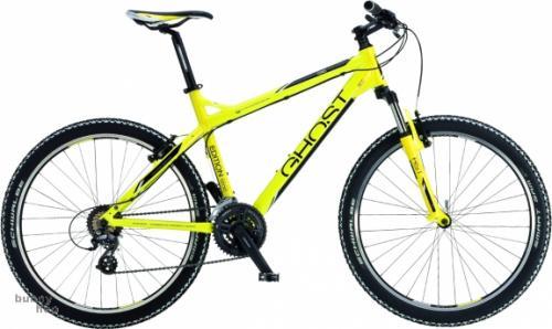 Ghost SE 1200 gelb Bikes 2011 - 60 Euro unter Idealo!