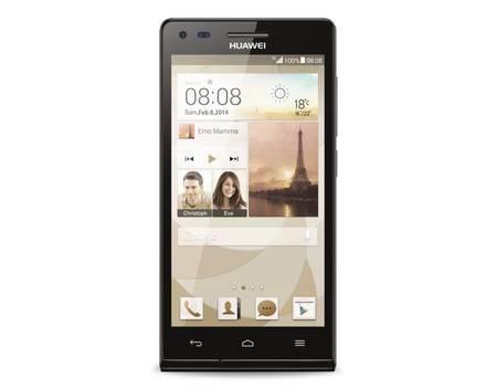 Huawei Ascend P7 mini für 107,95 € @ Allyouneed