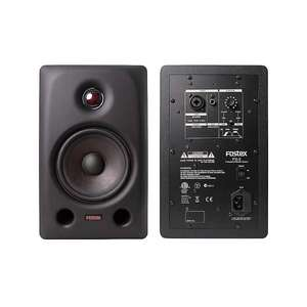 [Woodbrass.com] Nahfeldmonitor (Studiolautsprecher) Fostex PX-5 für 149,-€