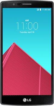 LG G4 32GB Gold | getgoods.de - Sale | Bestpreis inkl. Versand