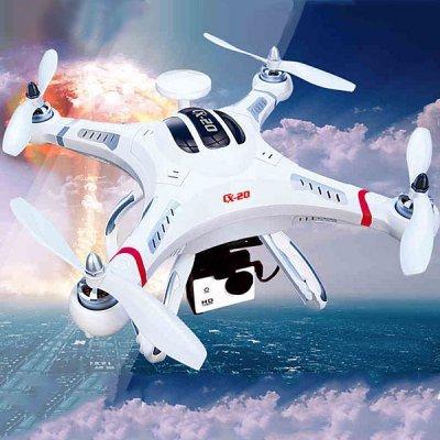 Cheerson CX Drohne mit 50 Euro Rabatt Gutschein aus China