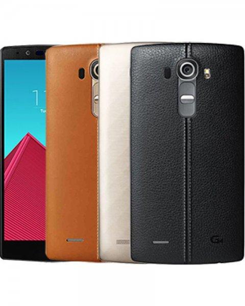 (Cyberport) LG G4 Fashion Edition - 439,-€ (Inkl. 3 Cover in gold, schwarz und braun) - ggf. 5,99€ Versand