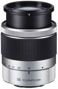 Pentax Telephoto Zoom 15-45mm f2.8 für 171€ bei Brands4friends