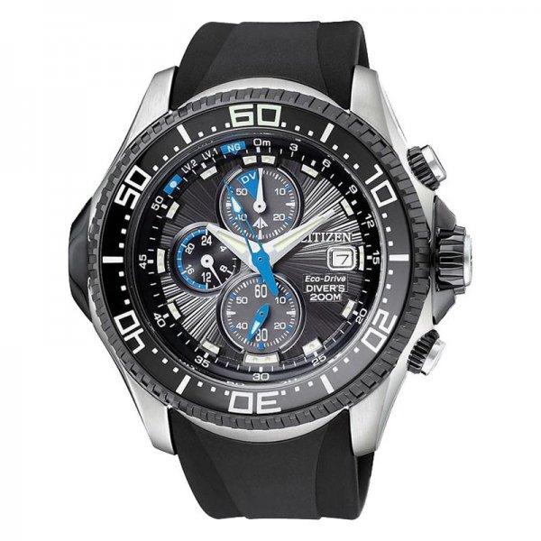 [funktionelles.de] verschiedene Citizen Uhren-Modelle stark reduziert: z.B. Citizen Promaster Sea BJ2111-08E für 249€ (idealo 400€)!