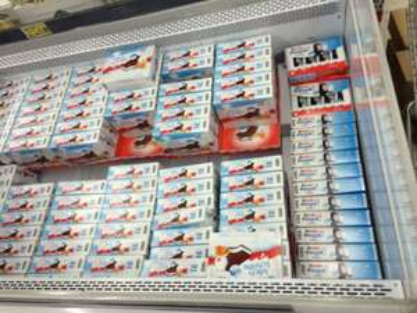 [Kaufland] 10x Milchschnitte oder 8x Kinder Pingui
